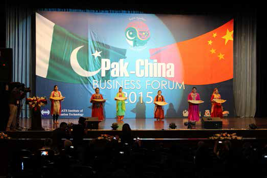 The South Asia Chapter attended the Pak-China Business Forum 2015